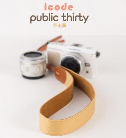 ICODE 幸運草 最流行的彩色相機背帶 PUBLIC 30  [芥末黃/P1102]