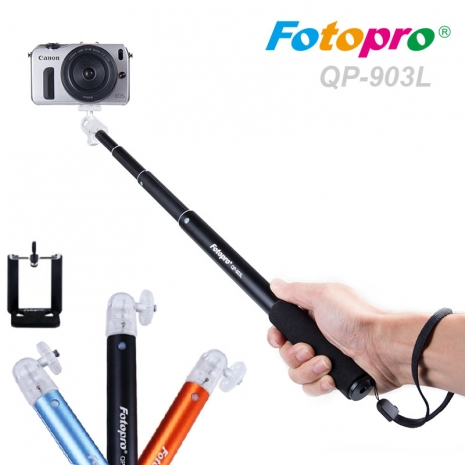 FOTOPRO QP-903L 隨身型手持 自拍架 自拍杆 自拍桿[三色可選]加送FOTOPRO SJ-80萬用手機夾