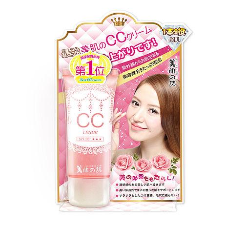 【美肌之誌】 超智能柔焦防曬CC霜 SPF50 30g 特賣-美妝‧保養‧香氛‧精品-myfone購物