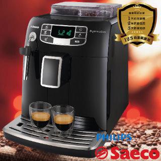 【PHILIPS 飛利浦Saeco Intelia】全自動義式咖啡機 (HD8751)