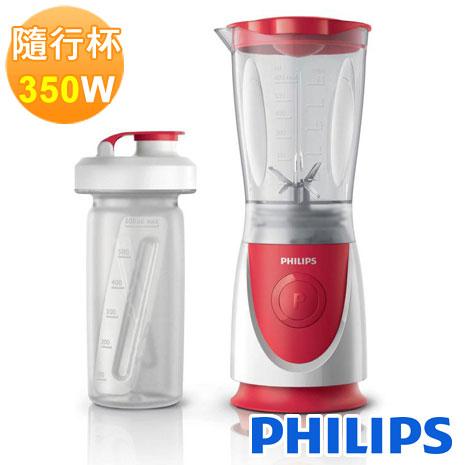 【飛利浦 PHILIPS】隨鮮杯活氧果汁機 (HR2872)