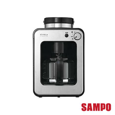 【日本 SIROCA】自動研磨咖啡機 (STC-408) 加贈咖啡豆一磅+不鏽鋼保溫瓶