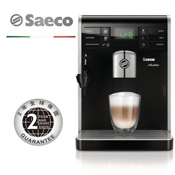 【飛利浦 Philips Saeco】Moltio 全自動義式咖啡機 (HD8768)