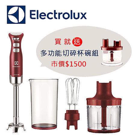 【伊萊克斯 Electrolux 】Ultramix/Pro手持攪拌棒 (ESTM6400R) 加碼送多功能切絲切片配件組