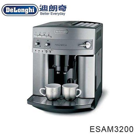 【迪朗奇 Delonghi】「送咖啡豆兩磅+不鏽鋼保溫杯」全自動咖啡機ESAM3200