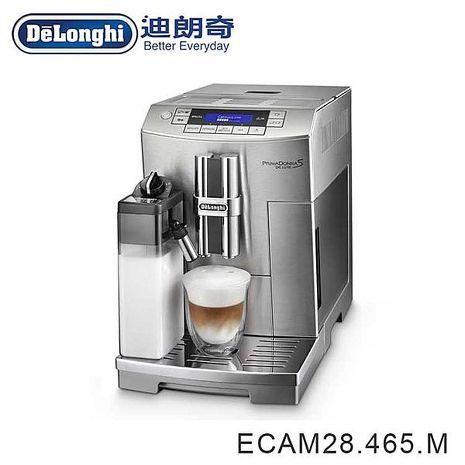 【迪朗奇 Delonghi】飛利浦音波牙刷 HX6711臻品型全自動咖啡機ECAM28.465.M