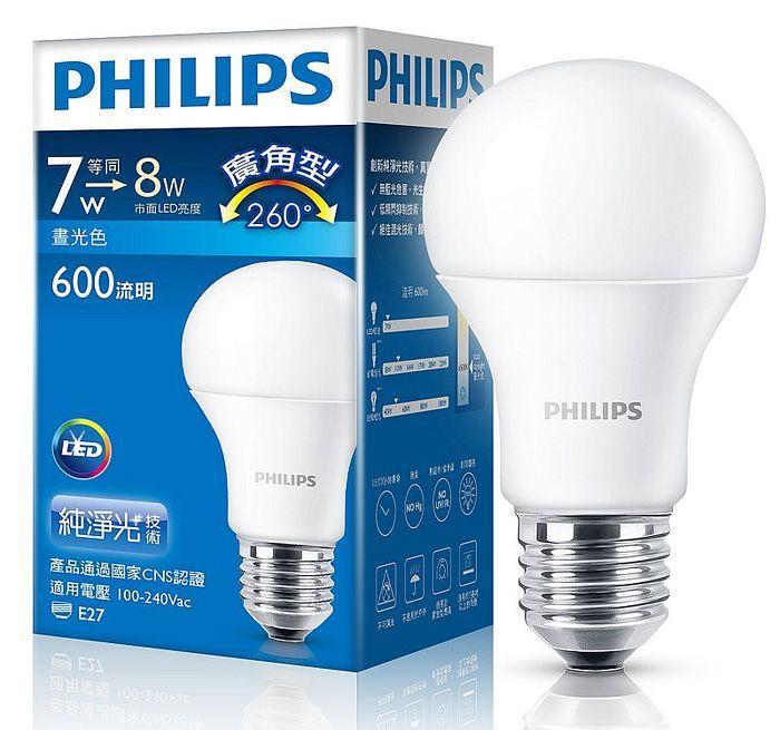【飛利浦 PHILIPS】LED球型 7W 廣角LED燈泡E27 白光6500K 全電壓6入組