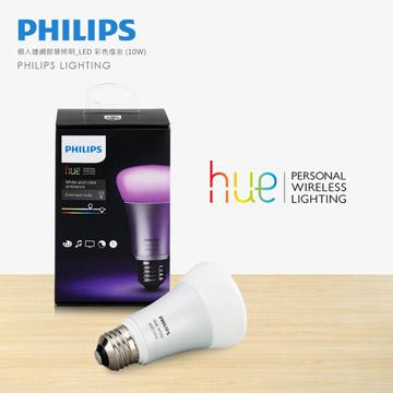 【飛利浦 PHILIPS LIGHTING】個人連網智慧照明 LED 彩色燈泡 10W