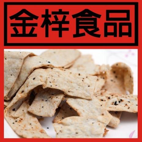 預購七日《金梓食品》黑胡椒鱈魚切片(兩包)