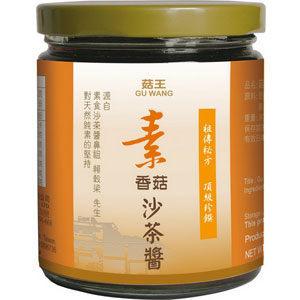預購七天《菇王》素香菇沙茶醬(12瓶/箱)