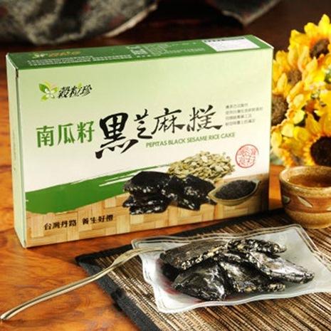 預購七日《穀粒珍》南瓜籽黑芝麻糕 (120g/盒,共兩盒)