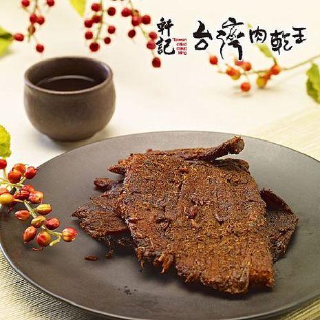《軒記-台灣肉乾王》蔥爆豬肉片(160g/包,共兩包)-預購 (活動)