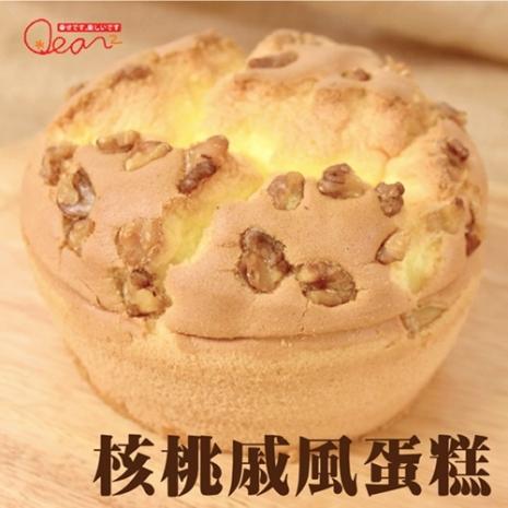 《品屋》核桃戚風蛋糕3盒(6吋/盒)a預購七日