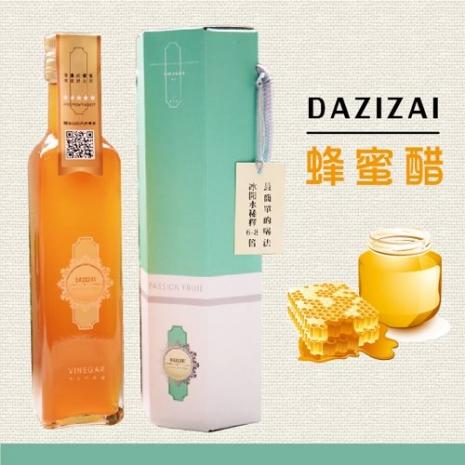 預購七日《大自在工坊》禮盒組-蜂蜜 (250ml/瓶+量杯)