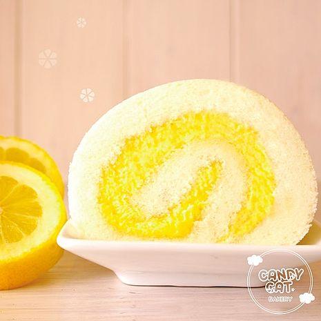 預購《糖果貓烘焙》初戀香檸蛋糕捲(420g/條,共兩條)