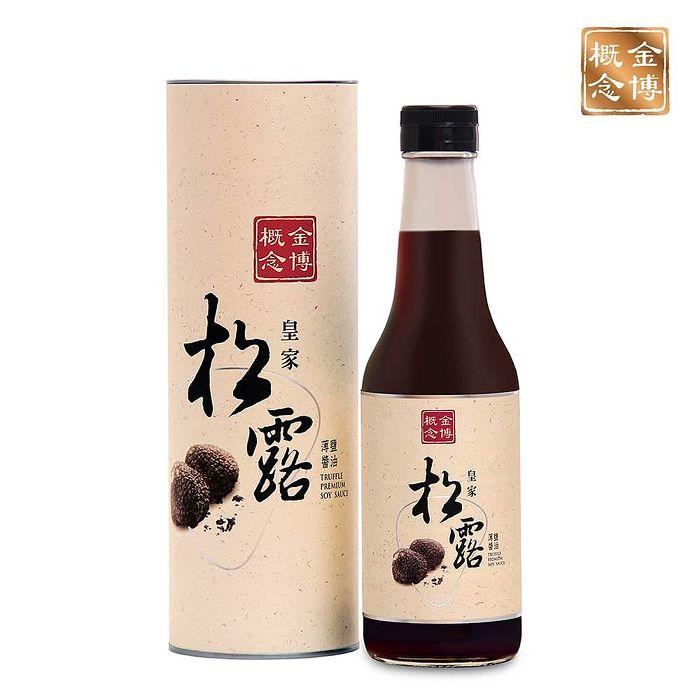《金博概念》皇家松露薄鹽醬油兩筒(500ml/筒)預購七日