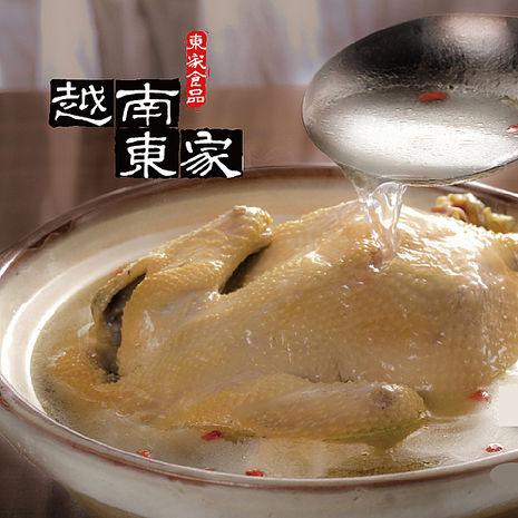 《越南東家》干貝美人雞-預購