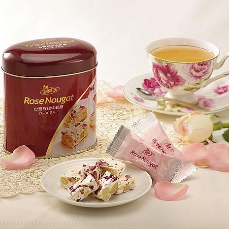 《Mongi萌果子》台灣玫瑰牛軋糖(130g/罐,共兩罐)-預購7日