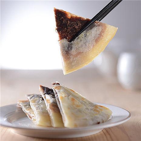 《紅豆食府SH》豆沙鍋餅(純素)(4片/盒,共兩盒)預購七日