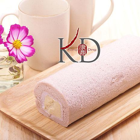《康鼎》芋頭奶凍捲(480g/條,共二條)-app-預購