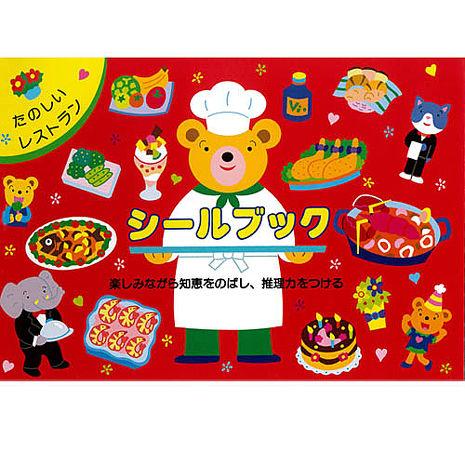 【日本LIEBAM貼紙書】431_進階_快樂的餐廳-預購7日