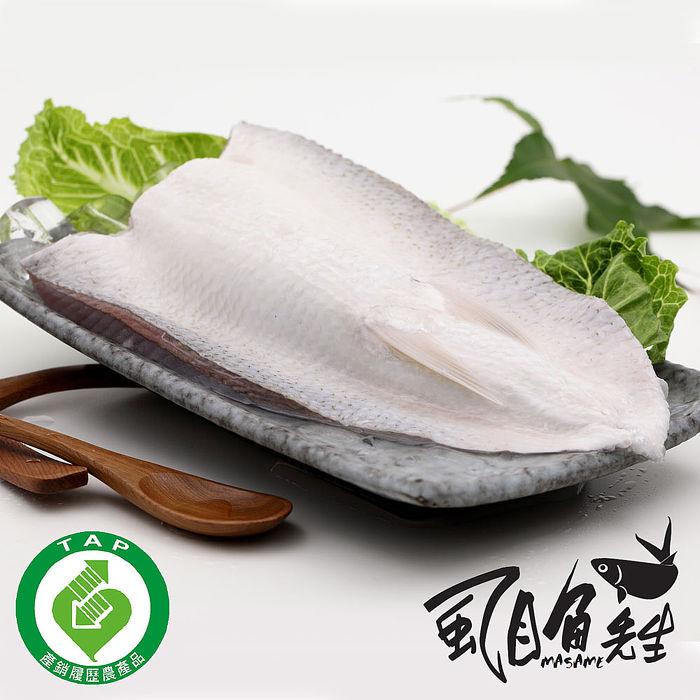 《虱目魚先生》產銷履歷-活水無刺虱目魚肚(160g-180g/片,共六片)-預購