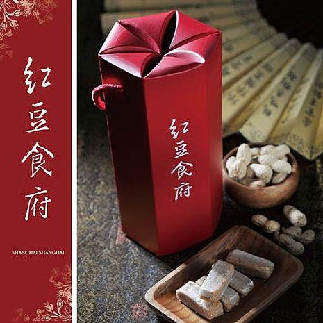 《紅豆食府》團圓娃娃酥心糖(150g/盒,共四盒)-預購
