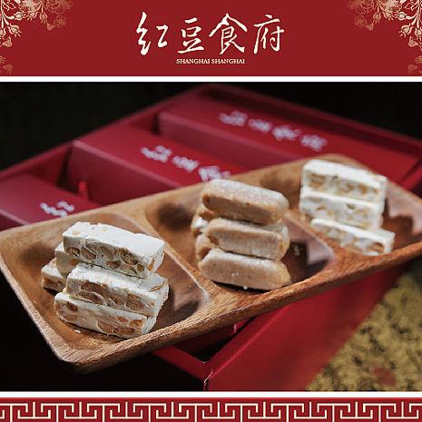 《紅豆食府》團圓伴手禮盒(娃娃酥心糖*1+花生牛軋糖*2) -預購_年節活動