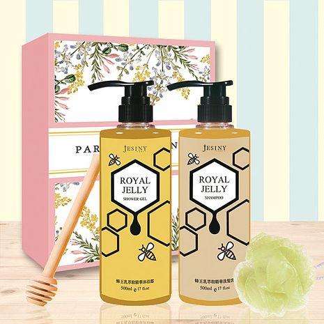 【paris fragrance巴黎香氛】頂級蜂王乳雙效洗沐禮盒-預購7日
