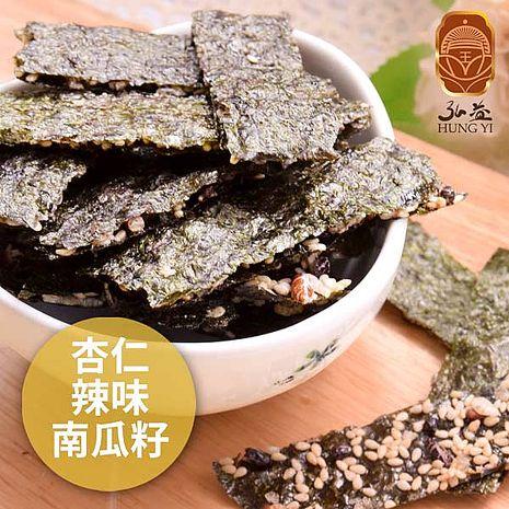 《弘益傳香世家》海苔脆片-杏仁+辣味+南瓜子(40g/包,共三包)-預購7日