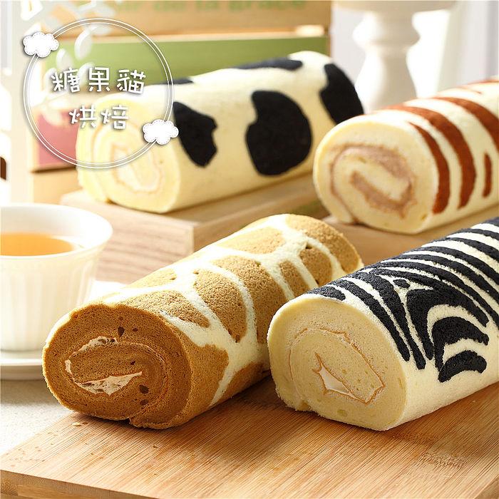 單日特殺《糖果貓烘焙》口味任選★造型蛋糕(420g/條)-預購7日日式抹茶紅豆蛋糕捲
