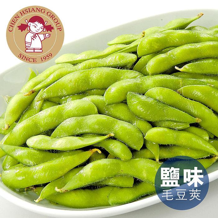 《禎祥食品》鹽味毛豆莢 (300g/包,共3包)-預購7日-活動