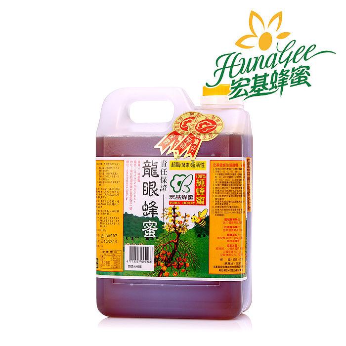 《宏基》雙獎小桶蜂蜜(1800g/桶)-預購7日