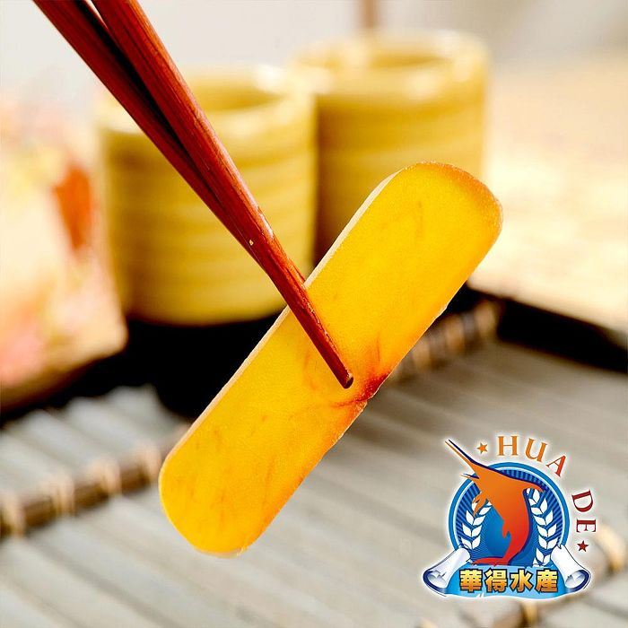 2019春節預購《東港華得》野生烏魚子禮盒(單片3.5兩,附提袋) -預購7日