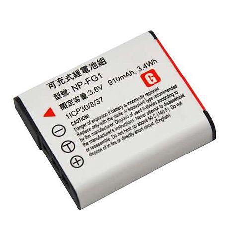 CBINC Sony NP-FG1 副廠鋰電池