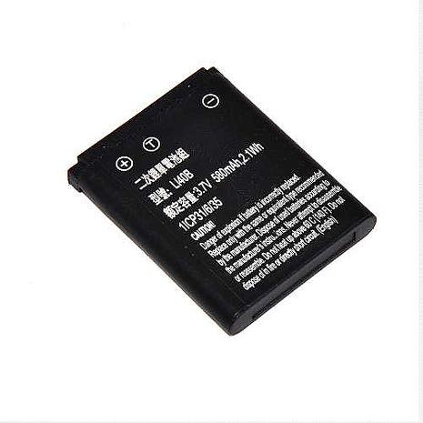 OLYMPUS LI-42B/LI-40B 副廠鋰電池