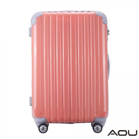 【AOU微笑旅行】28吋蜜糖甜心PC鏡面行李箱 海關鎖旅行箱(粉粉桃90-009A)