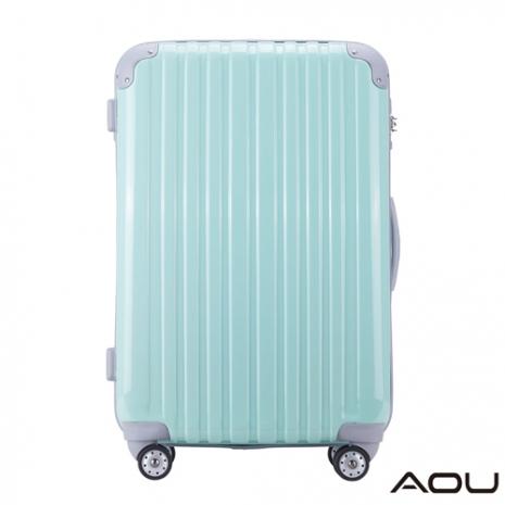 【AOU微笑旅行】20吋蜜糖甜心PC鏡面行李箱 海關鎖旅行箱(薄荷綠90-009C)