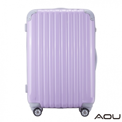【AOU微笑旅行】20吋蜜糖甜心PC鏡面行李箱 海關鎖旅行箱(淡雅紫90-009C)