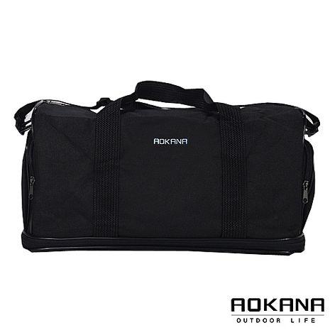 【AOKANA奧卡納】台灣製 YKK優質拉鍊 可加大旅行袋 斜背包(黑色03-015)