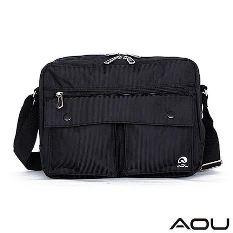 【AOU微笑旅行】隨行自在多口袋斜背包 休閒包-大(城市遊俠系列105-009)