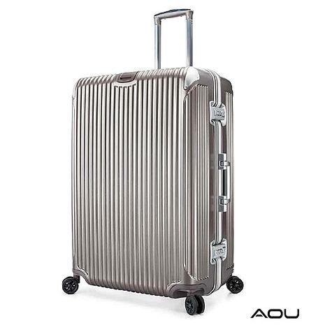 【AOU微笑旅行】25吋 極速致美 獨家專利高端鋁框箱(古銅金90-020B)