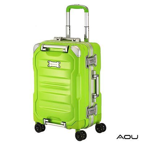 【AOU微笑旅行】25吋絕讚耀眼系列 100%PC輕鬆搬鋁框箱(萊姆綠90-022B)