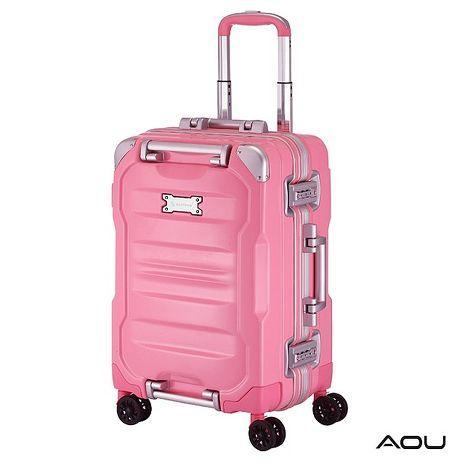 【AOU微笑旅行】20吋絕讚耀眼系列 100%PC輕鬆搬鋁框箱(櫻花粉90-022C)