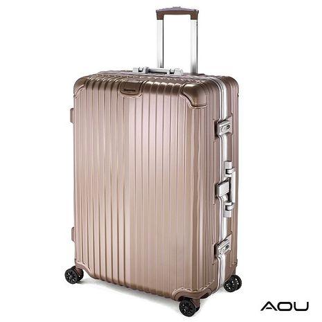 【AOU微笑旅行】29吋絕美時尚三代強化德國PC省力扣鋁框箱(香檳金90-025A)