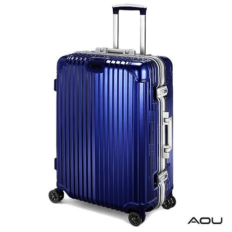 【AOU微笑旅行】29吋絕美時尚三代強化德國PC省力扣鋁框箱(紳士藍90-025A)