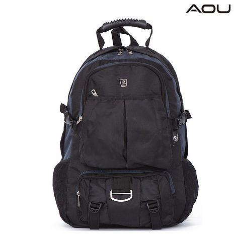 【AOU微笑旅行】台灣扣具 高機能大揹包 電腦後背包(深藍/黑103-008)