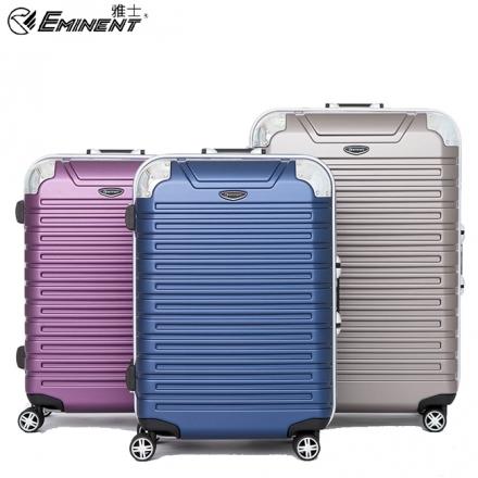 【EMINENT雅仕】28吋台灣製造 鋁框箱 行李箱 旅行箱(三色可選9Q3)