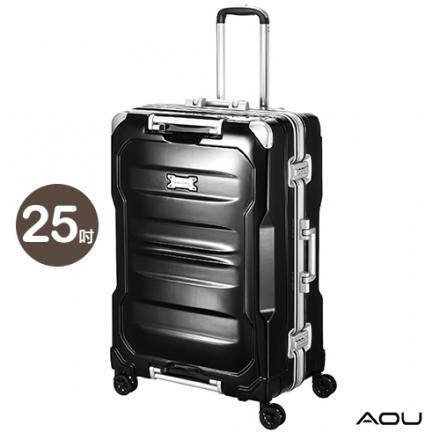 【AOU微笑旅行】25吋絕讚耀眼100%PC 省力手把 鋁框箱(黑色90-022B)