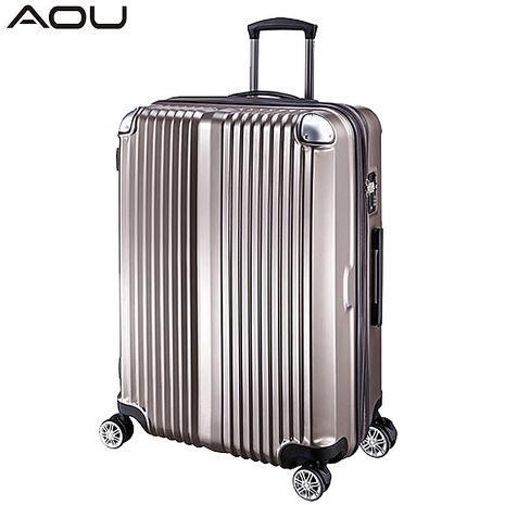 【AOU微笑旅行】29吋可加大 輕量/防刮/防爆拉鍊旅行箱 行李箱(香檳金90-028A)